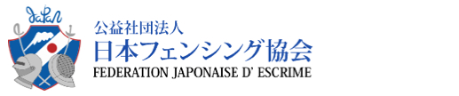 NihonFencingKyokai