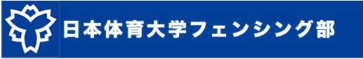 NihonTaiiku