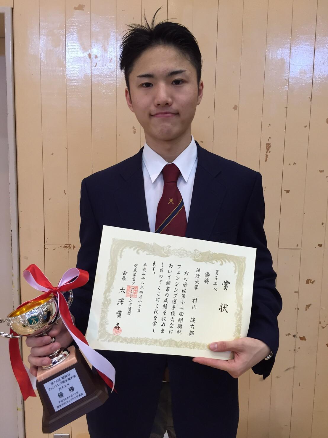 ニュース | 関東学生フェンシン...