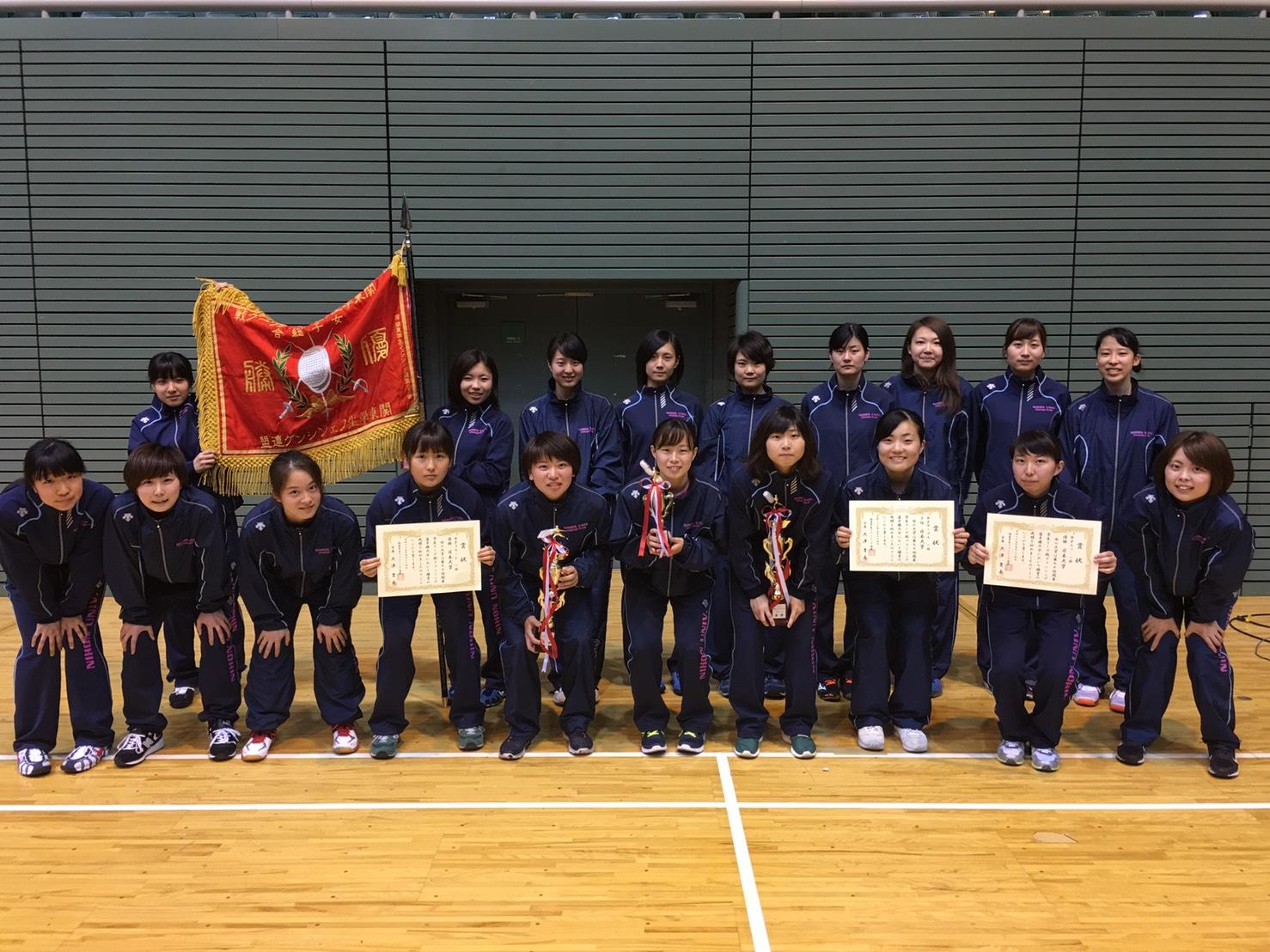 総合優勝女子日本大学