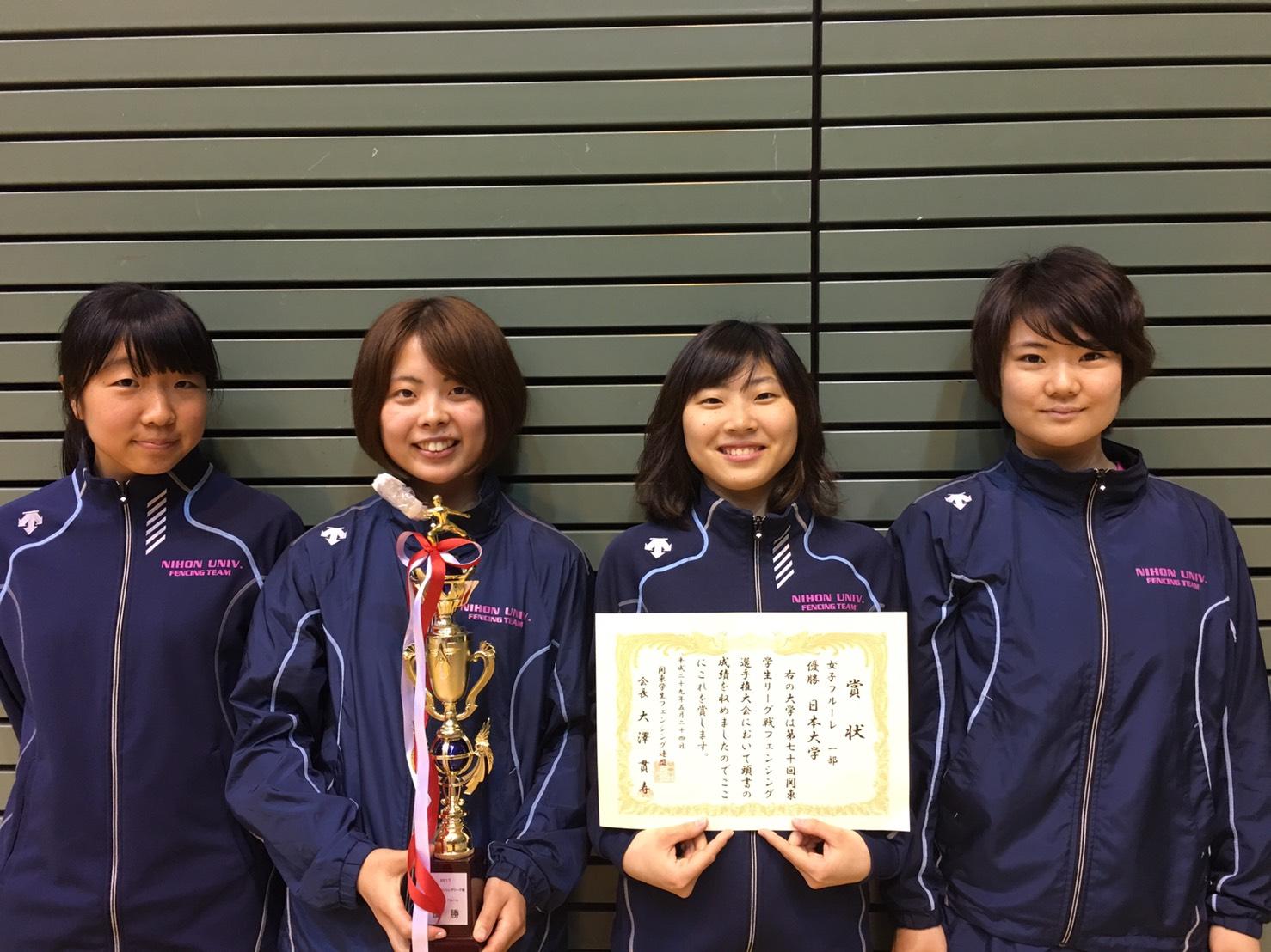 女子フルーレ優勝日本大学