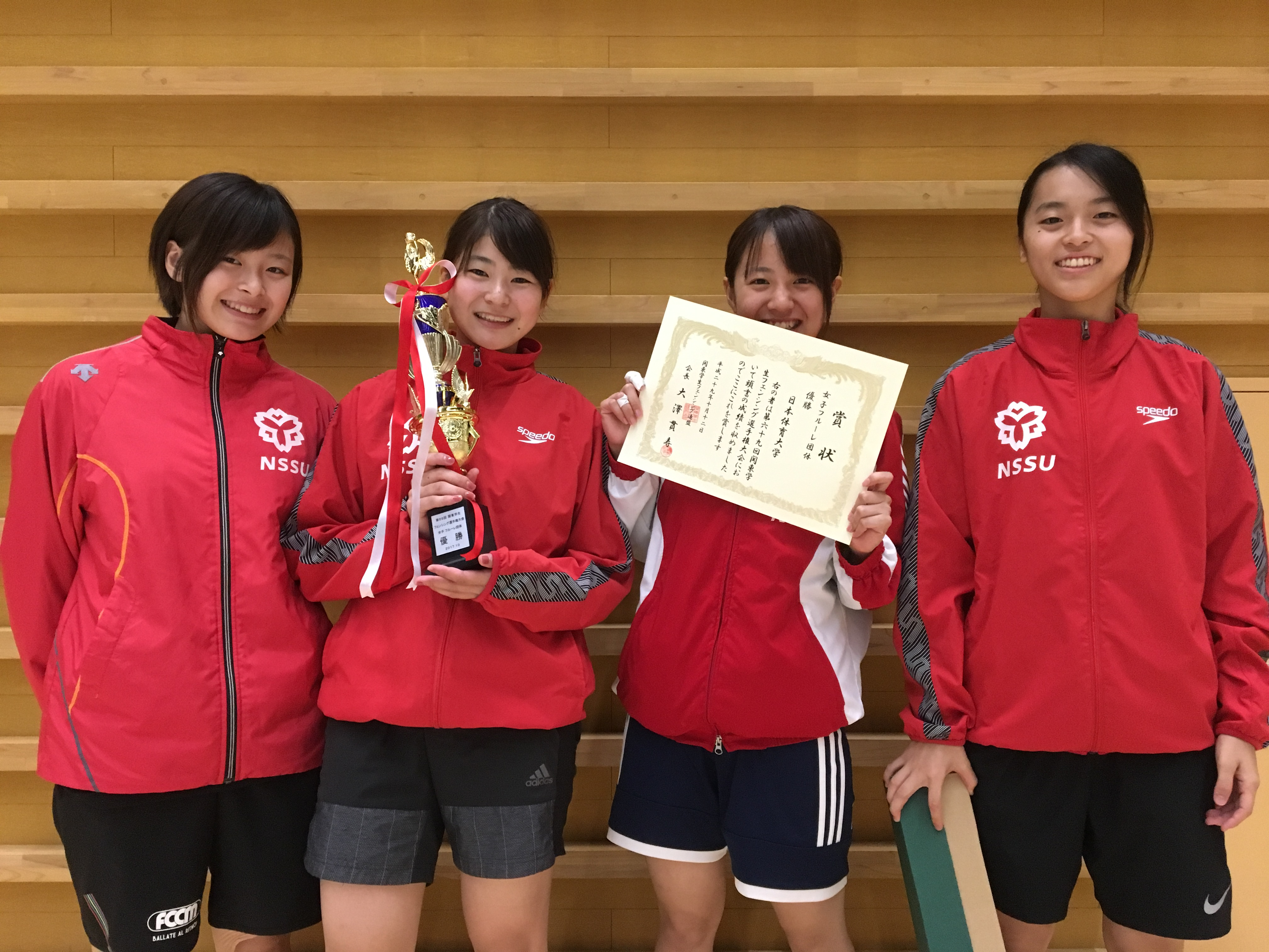 WF団日本体育大学