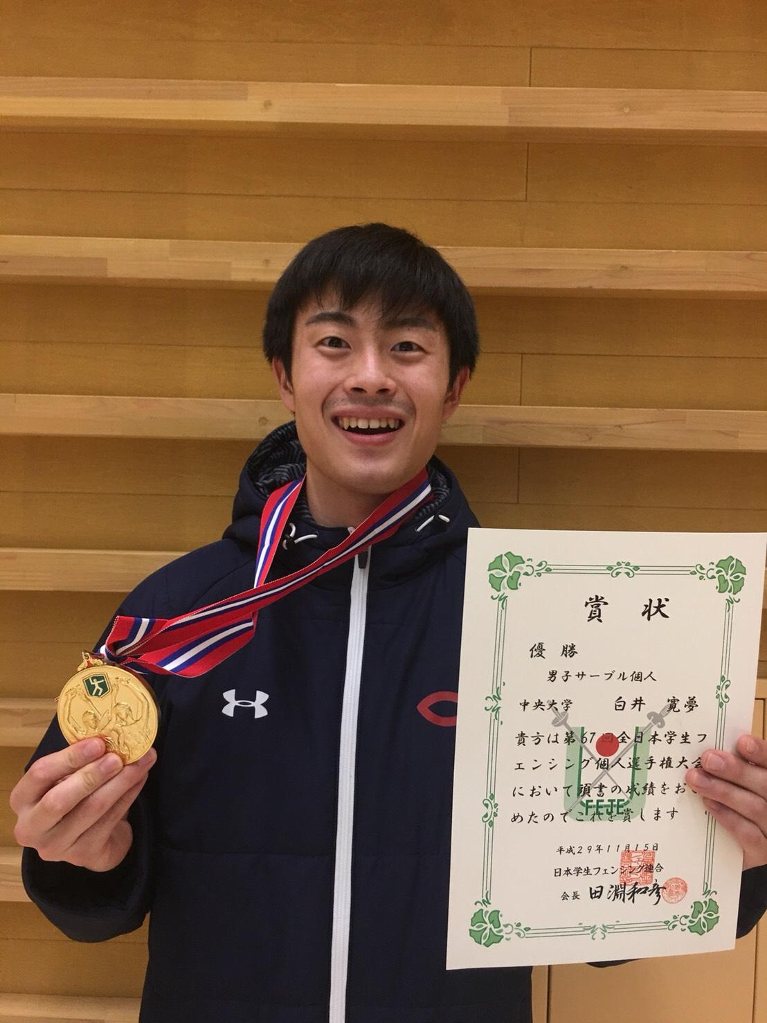MS個人優勝者白井寛夢